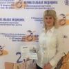 IV Общероссийская конференция «Перинатальная медицина: от прегравидарной подготовки к здоровому материнству и детству»