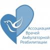 IV Российский Медицинский Конгресс